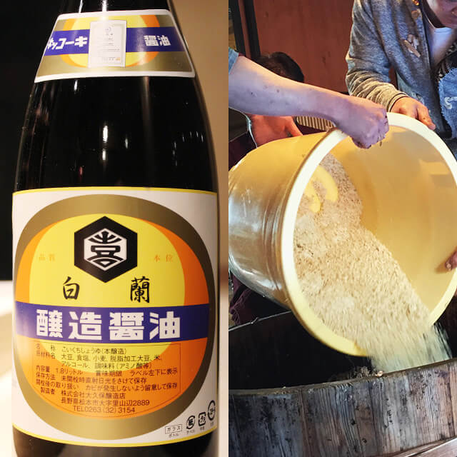 Soy Sauce/Miso