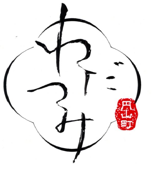 円山町ロゴ